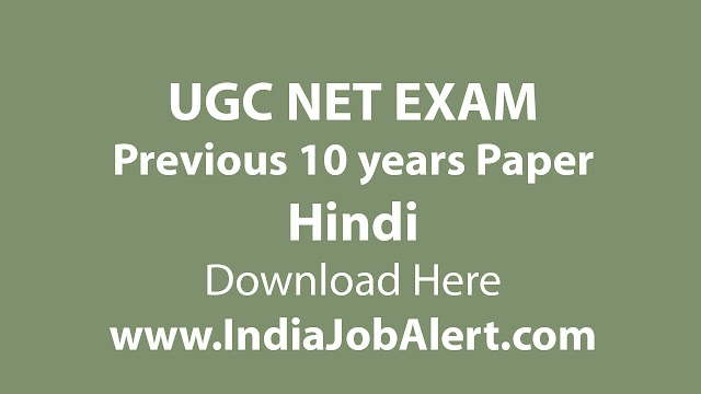 UGC NET Hindi Previous 10 years Question Paper || Download Here