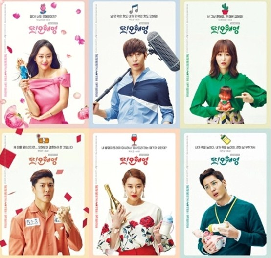 Sinopsis Drama Korea Terbaru : Another Miss OH (2016)