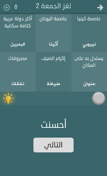 حل لغز شركة العاب اطفال عالمية من 4 حروف موقع مصري 10b8e4d
