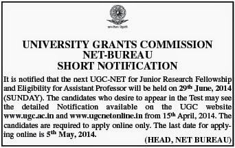 UGC NET June – 2014 Exam - National Eligibility Test Notification