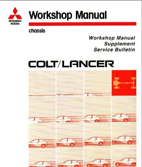 Mitsubishi ebook,soft: [Workshop Manual] Mitsubishi Colt