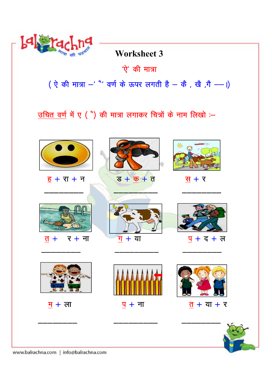 medium resolution of Printable Ai Worksheets   Printable Worksheets and Activities for Teachers