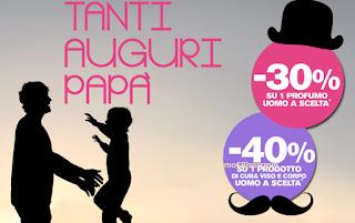 Logo LillaPois : buoni sconto 30 e 40% per la Festa del Papà