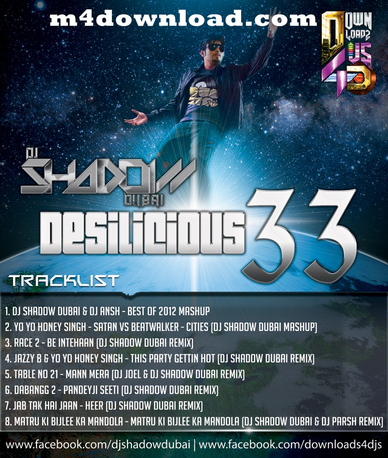 Songs Pk Download Sheh By Singaa: Dj Songs Pk Free Download 2013