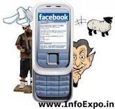 trick to hide Mobile number on Facebook profile