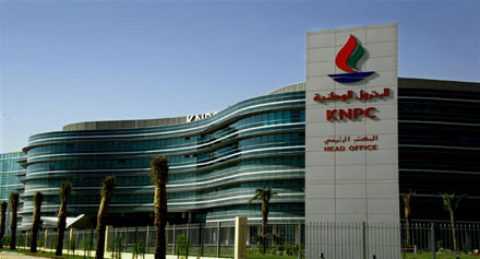 وظائف خالية فى مؤسسة البترول الكويتية عام 2018