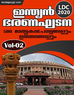 Download 500 Question and Answers on Indian Constitution - 02