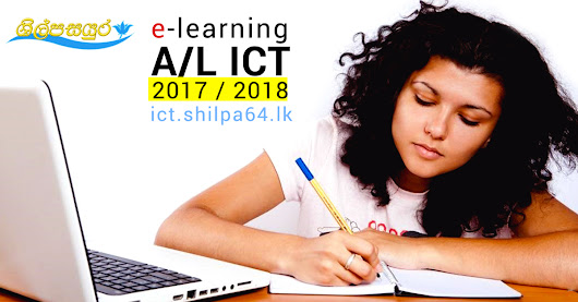 A/L ICT e Learning Now Available