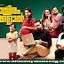 Manasinu Ennum – Orayiram Kinakkal Malayalam Movie Song Lyrics 2018