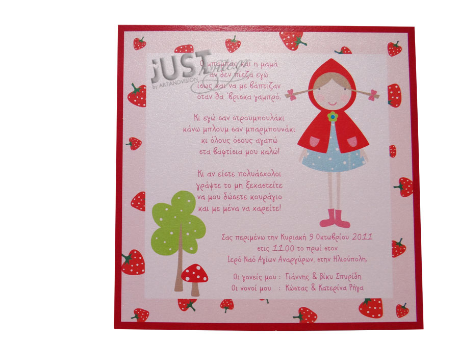 Red Riding Hood theme Christening invitations for girl C1116