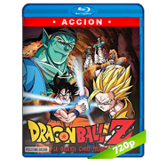 Dragon Ball Z: La galaxia corre peligro (1993) BRRip 720p Audio Dual Latino-Japones