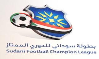 جدول ترتيب بطولة الدورى السوداني الممتاز 2016