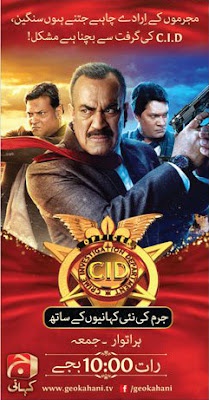 CID on GEO Kahani, Criminal Investigation Department, Friday, Sunday, at 10 PM Night