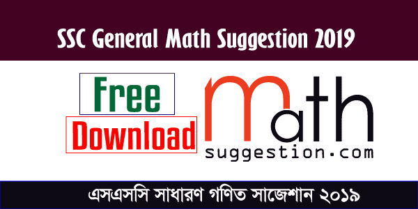 SSC Mathematics Suggestion (Final) 2019