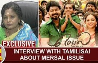 EXCLUSIVE | Interview with Tamilisai Soundararajan about Mersal Issue | Thanthi Tv