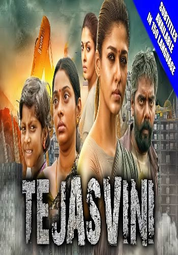 Tejasvini-Aramm 2018 Hindi Dubbed 720p HDRip 600MB