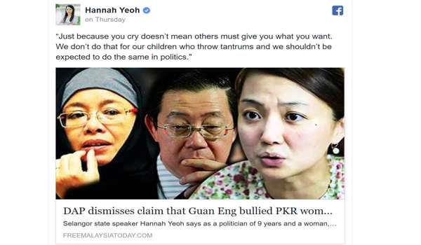 Kilang Haram: ADUN PKR Selar Hannah Yeoh Kerana Membuli Beliau
