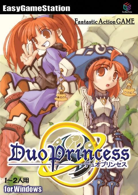 Dou Princess