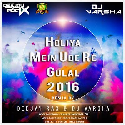 Holiya Mein Ude Re Gulal 2016 (Remix) – Deejay Rax x DJ Varsha