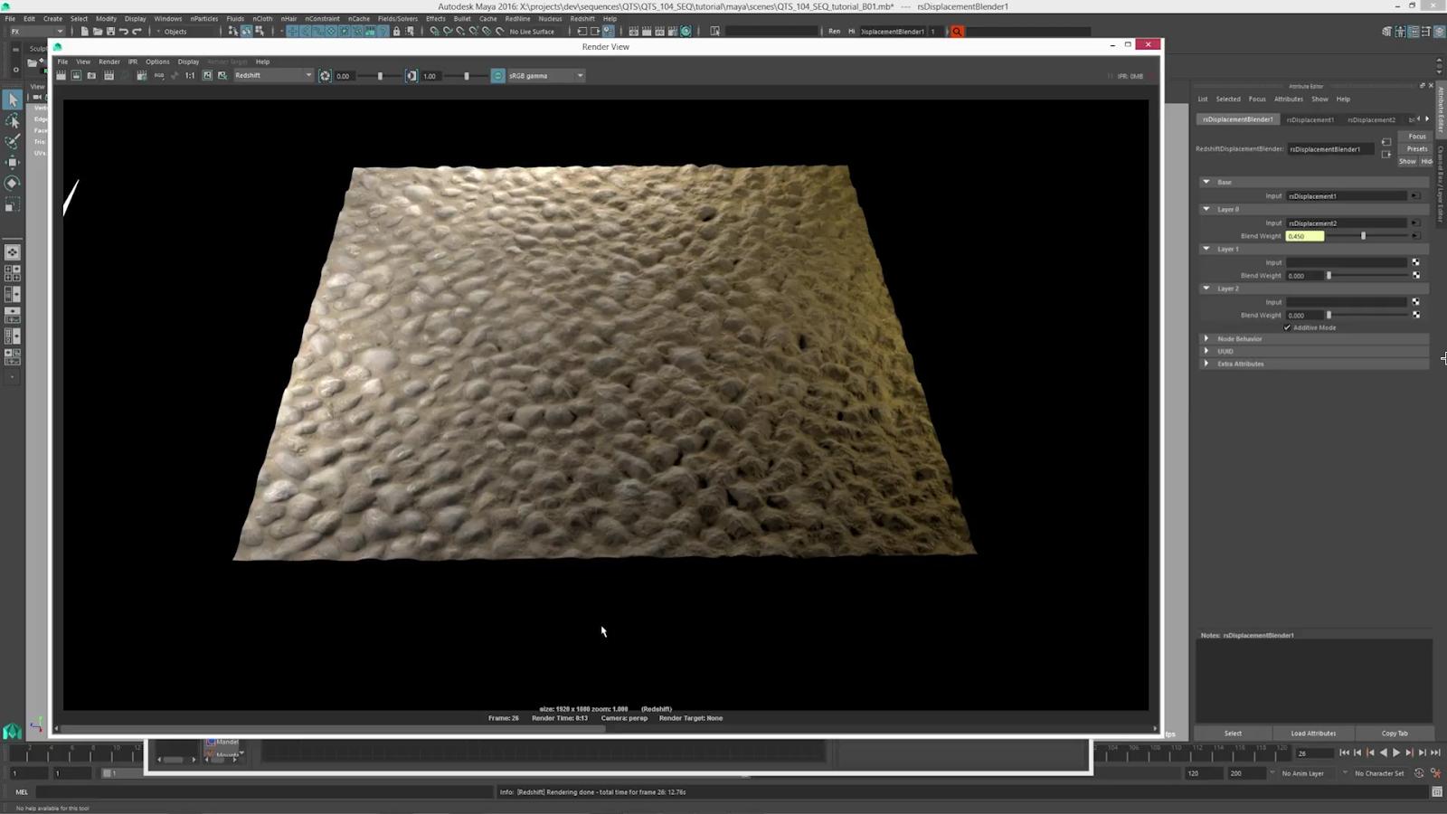 Material Blending in Redshift | CG TUTORIAL