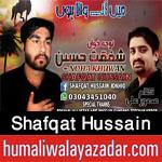 http://www.humaliwalayazadar.com/2017/10/shafqat-hussain-nohay-2018.html