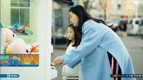 Screenshot Cheong Yi Playing with Yoo Na Ah The Legend Of The Blu Sea (2016)  1080p Episode 10 - www.uchiha-uzuma.com