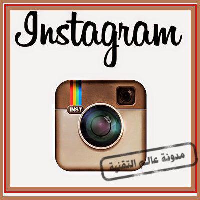تطبيق ,instagram,  انستغرام ,تتيح ,ميزة, ايقاف ,التعليقات ,ومزايا, اخرى