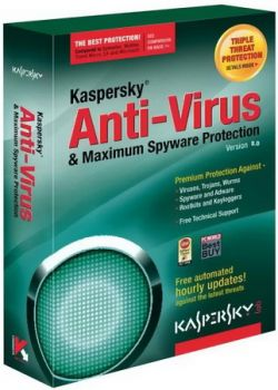 Download Kaspersky Virus Removal Tool 15.0.19.0 Portable