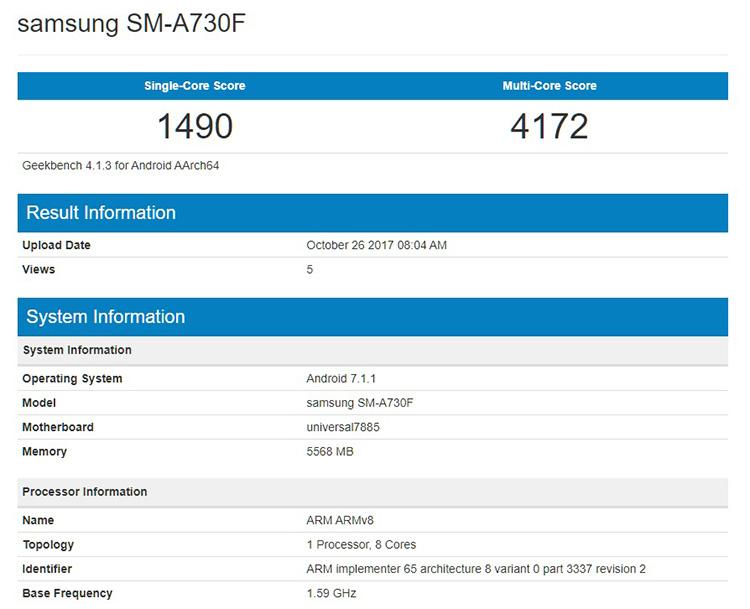 Galaxy A7 (2018) của Samsung có thể sẽ dùng Chipset Exynos 7885 và RAM 6GB