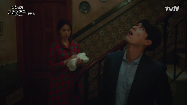 Sinopsis K-Drama Memories of the Alhambra Episode 1