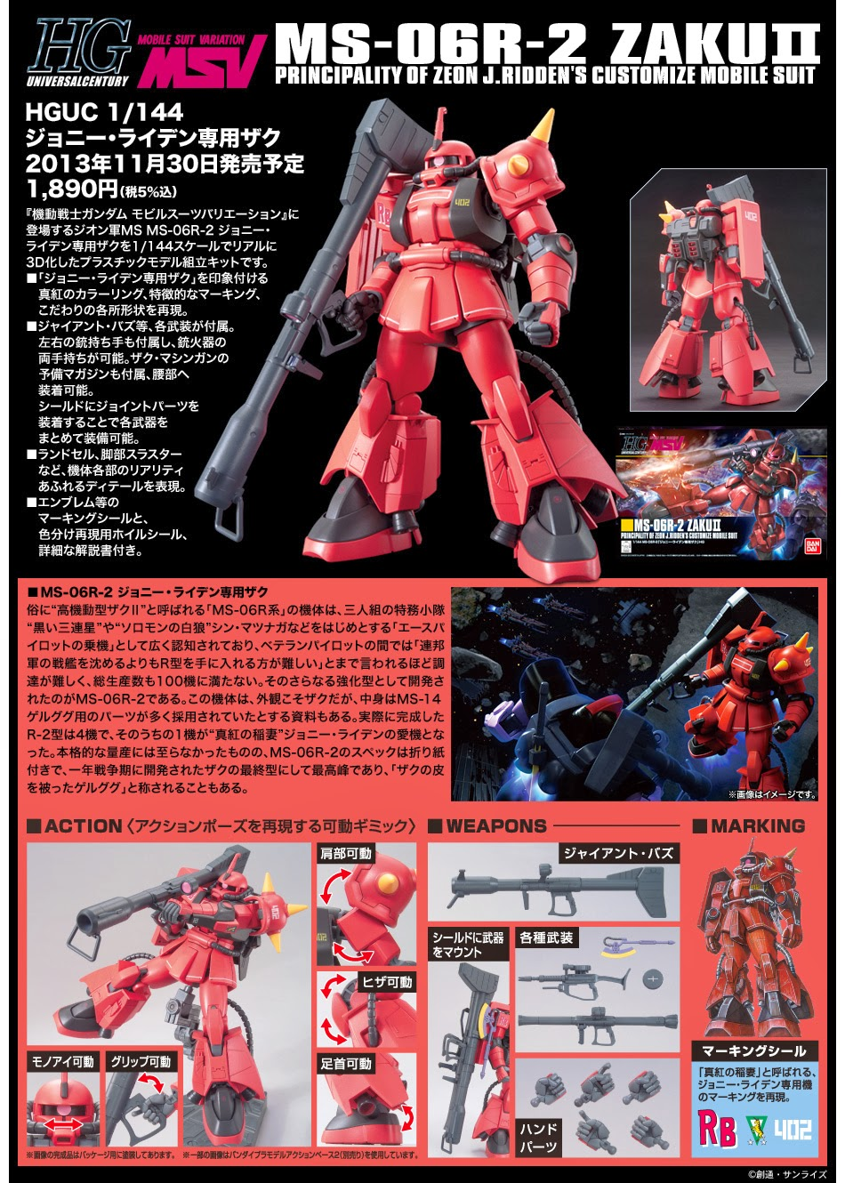 Image result for HGUC 1/144 MS-06R-2 Zaku Johnny Ridden Custom
