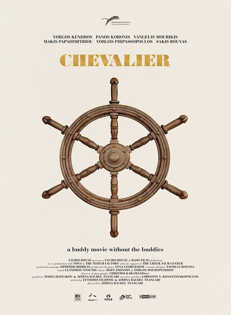 Chevalier, Movie Poster, directed by Athina Rachel Tsangari,