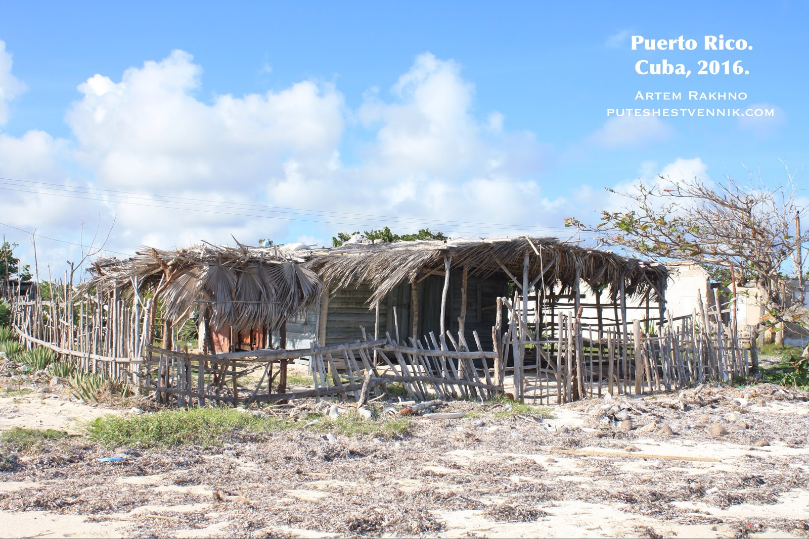 Хижины в кубинской деревне Пуэрто-Рико