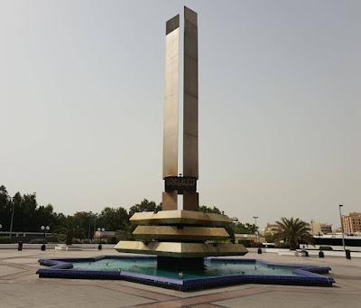 Memorial Fountain Union Square Deira Dubai UAE Travel Blog