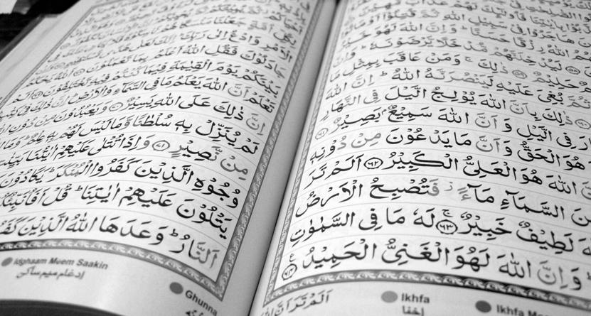 Baca Surat Yasin Arab Dan Latin Artinya Teks Semoga