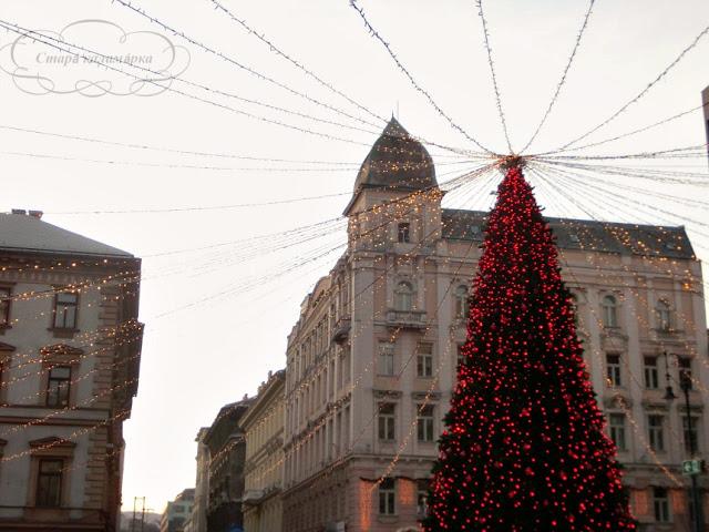 Рождественские ярмарки в Европе, Будапешт, Будапешт отзывы, Венгрия отзывы, Будапешт что посмотреть, Рождество в Будапеште
