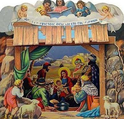 """Καλημέρα Κατερίνη, καλημέρα Πιερία. Χριστούγεννα σήμερα! """"Μέρα που άνθισαν οι λόγγοι για το τέκνο του Θεού"""""""