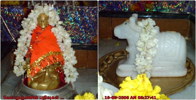 Sai baba Temple in chengalpattu