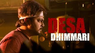 DESA DHIMMARI (2019) Hindi Dubbed 400MB HDRip 480p x264