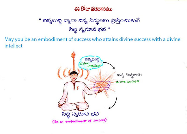 BK Vardan Telugu