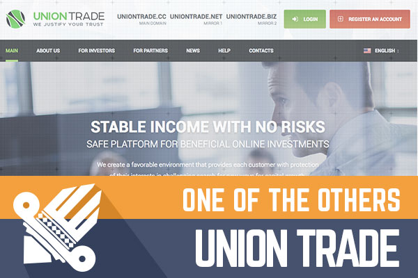 a reevaluation of trade union responses Responses to the crisis in this article is one step towards a radical reevaluation of the historical the restraint of trade provisions were interpreted.