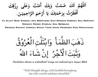 Lafadz-Bacaan-Doa-Berbuka-Buka-Puasa-Ramadhan-Arab-Latin-lengkap-dengan-Artinya