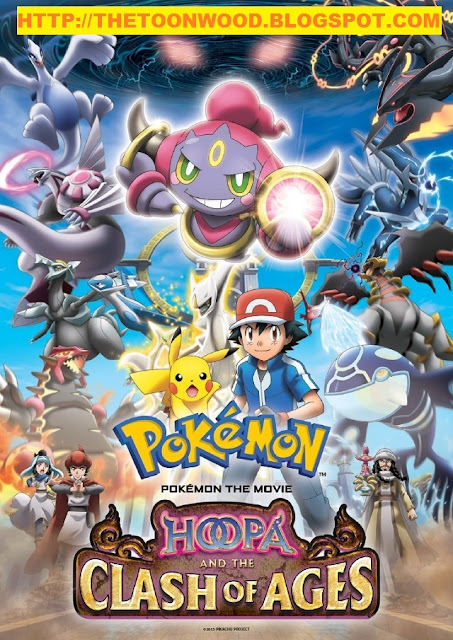 Pokémon Movie : Hoopa and the Clash Of Ages(2015)