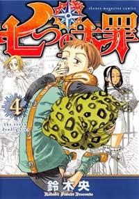 Nanatsu no Taizai Tomo 4