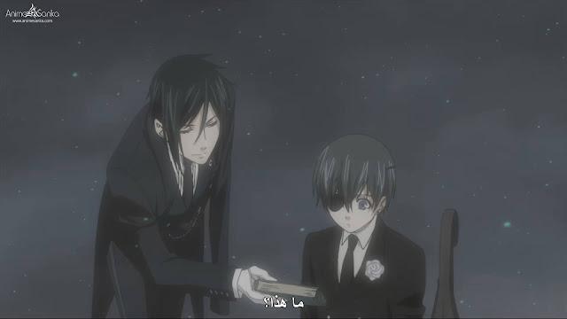 جميع حلقات انمى Kuroshitsuji الموسم الأول بلوراي BluRay مترجم أونلاين كامل تحميل و مشاهدة