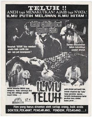 Penangkal Ilmu Teluh (1979)