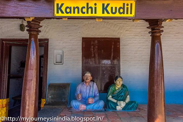 Kanchi Kudil Thinnai