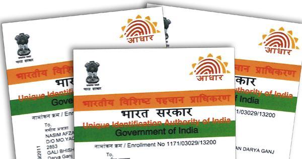 Aadhar Card Application