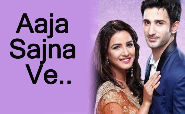 Aaja Sajna Ve  Lyrics