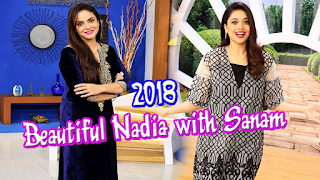 Jago Pakistan Jago with Sanam Jung on 16 January 2018 | Best Photography
